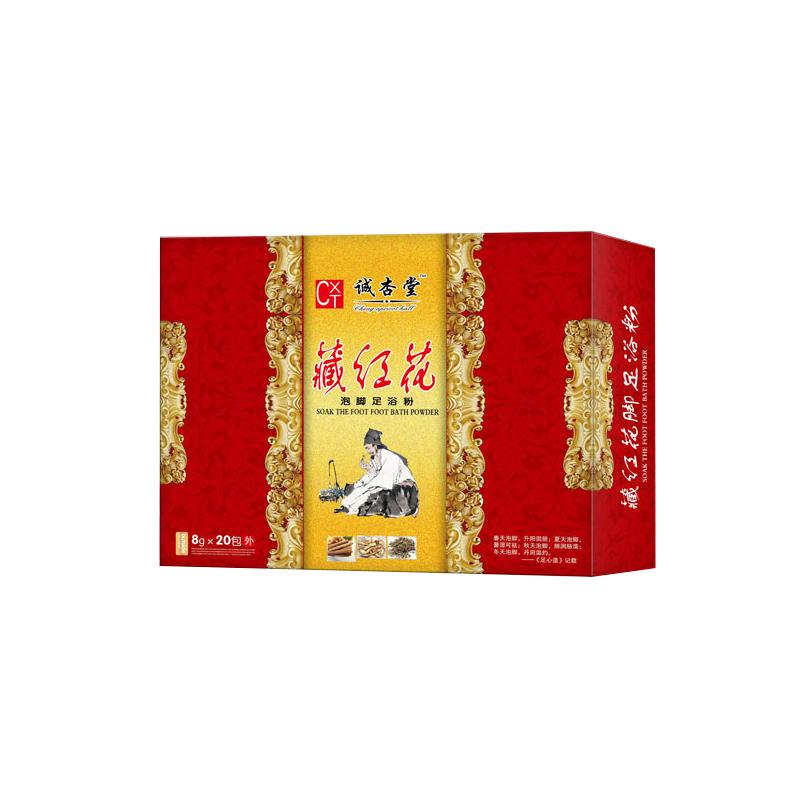 诚杏堂 藏红花泡脚足浴粉 150盒/件