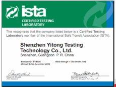 供应ISTA3A检测服务
