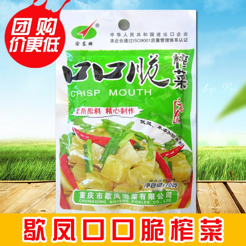 歇凤泡菜榨菜 渝东牌榨菜 泡椒萝卜 开胃下饭200g