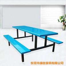 【康胜十年老厂】批发玻璃钢8人餐桌椅-优质玻璃钢8人餐桌椅价格
