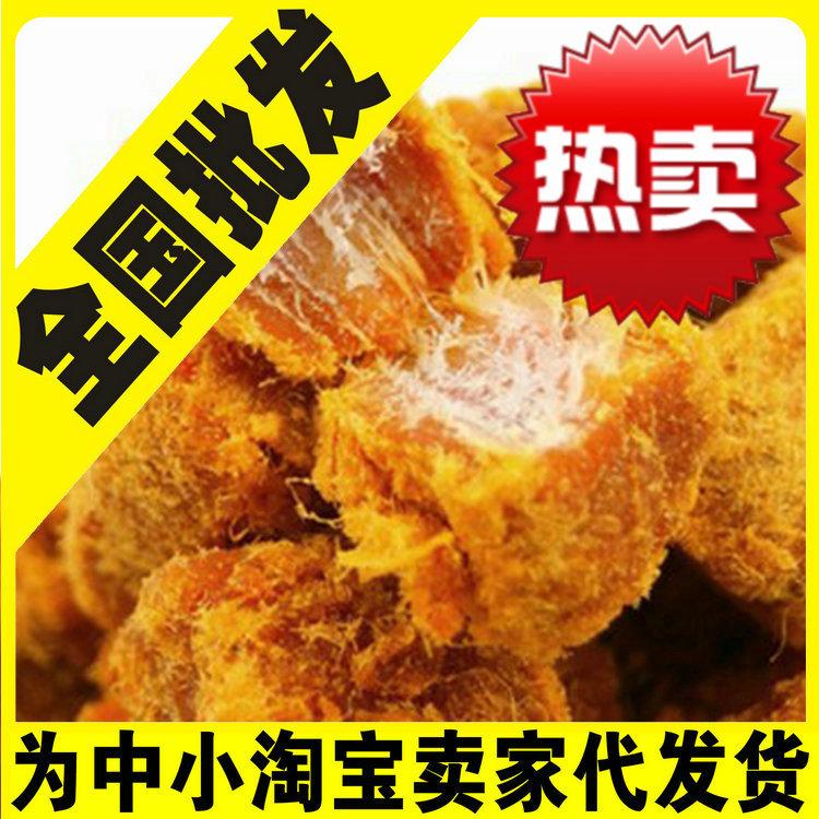 特价xo酱烤牛肉风味肉粒肉干200克 另有牛肉粒牛肉干批发包邮