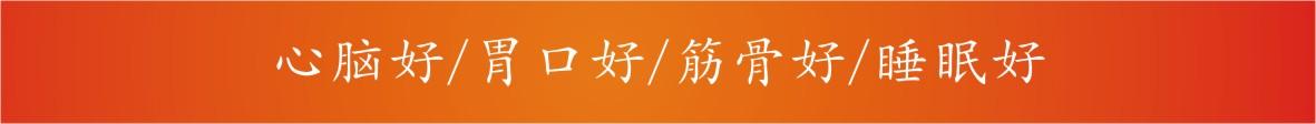 中国补酒交易网
