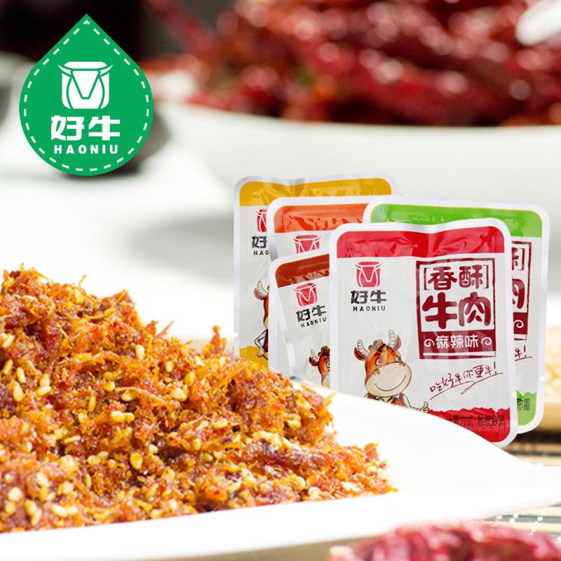厂家直销 好牛 独立小包装零食 麻辣味 500g香酥牛肉 散装牛肉干