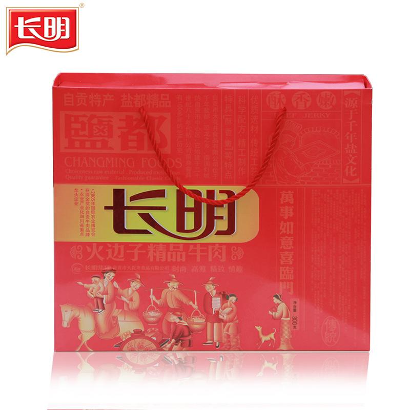 四川土特产 自贡美食 长明火边子牛肉 300g 送礼领导 食品礼盒装