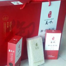 昊帅 御品香米 500g*10盒 宁夏大米