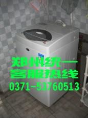 郑州(小鸭洗衣机)售后维修郑州市小鸭服务