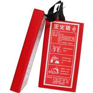 灭火毯防火毯1*1米/1.2*1.2米/1.5*1.5米/1.2*1.8米消防必过国标