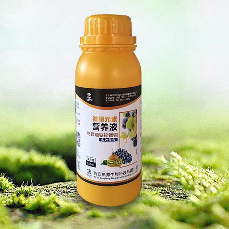 供应彭邦生物 叶面肥系列-微量元素营养液 瓶装200mL