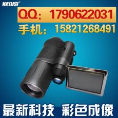 科鲁斯kelusi 5X42 液晶屏红外微光彩色夜视仪户外眼镜录像 摄像夜视仪