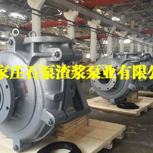 108ST-AHR天然橡胶渣浆泵 石泵渣浆泵业