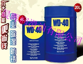 WD-40万能防锈油