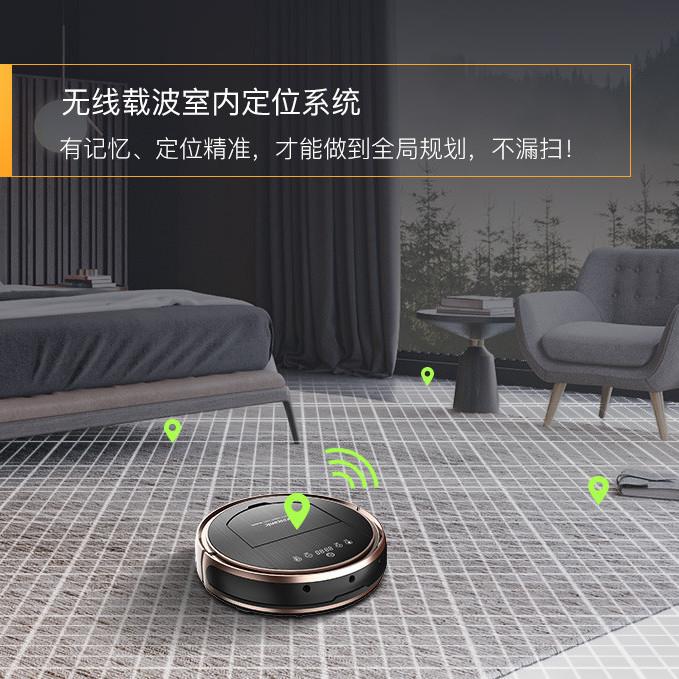 智能规划式扫地机器人母亲节礼物双侦测无线定位导航 全自动扫拖一体机送老婆朋友长辈礼物 变形金刚版
