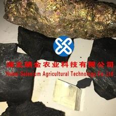 湖北硒金供应硒矿石 锶矿石    农作物富硒增产高新技术及其产品的开发