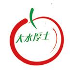 威海市厚德大樱桃专业合作社