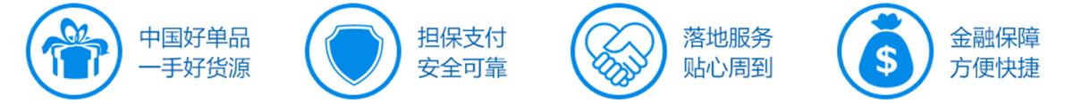 中国户外旅游包交易网