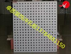 600*600穿孔铝扣板吊顶装饰板