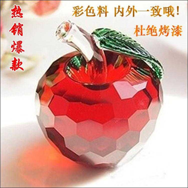 水晶苹果摆件七夕情人节礼物送女友朋友生日创意特别的礼品圣诞节