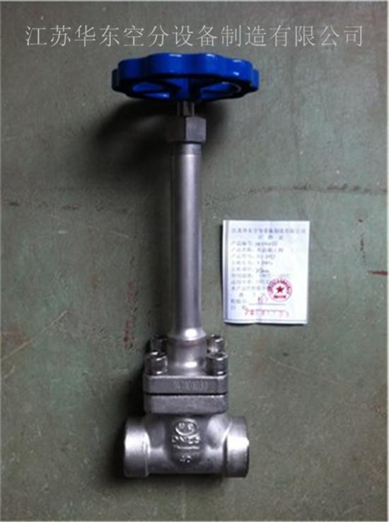低温截止阀D61Y-40P DN25型