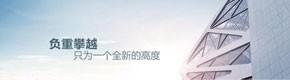 江苏昊嘉不锈钢标准件有限公司