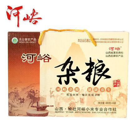 山西特产河峪五谷杂粮组合礼盒装黑豆红豆小米粗粮400gX6袋送礼品