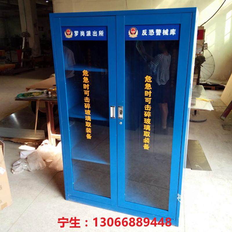 商超反恐柜蓝色反恐柜反恐工具柜反恐器材柜现货供应