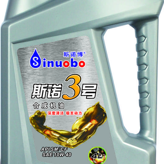 润滑油厂家  润滑油厂家价格  德国斯诺博润滑油厂家合成油 SM 10W40