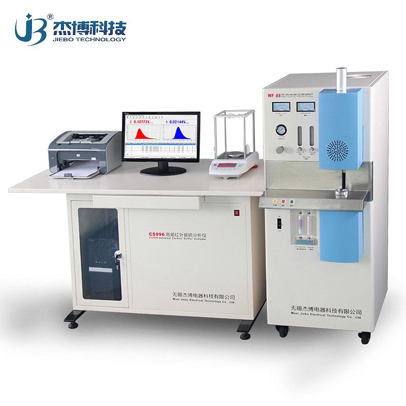 重庆万州南岸高频红外碳硫分析仪 电脑全自动碳硫分析仪 杰博科技厂家直销