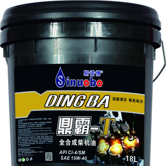 合成柴机油  斯诺博合成柴机油 鼎霸-T CI-4 15W40 合成柴机油价格批发