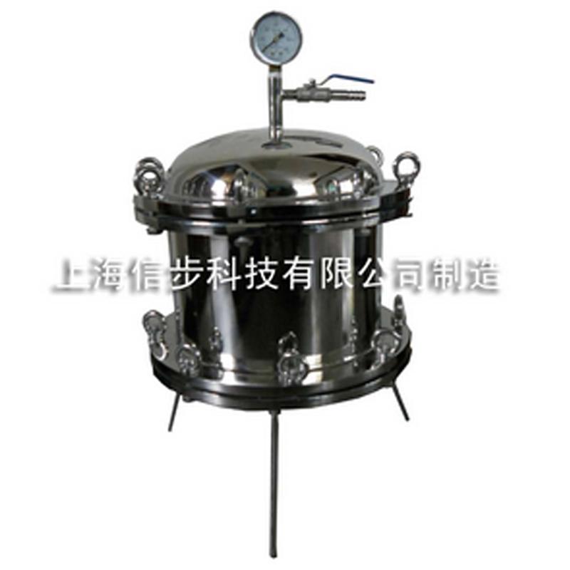 上海正压过滤器(SHXB-Z-1L)