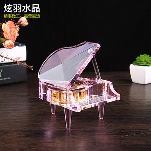 厂家批发生日礼物情人节礼品水晶钢琴八音盒创意水晶发光音乐盒