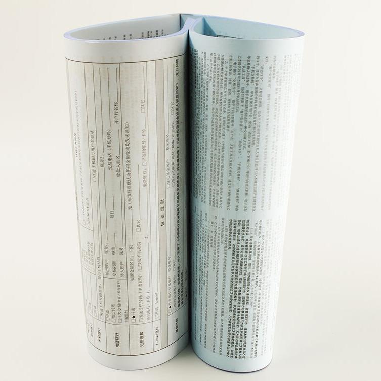 供应厂家定制单据印刷  欢迎前来定制