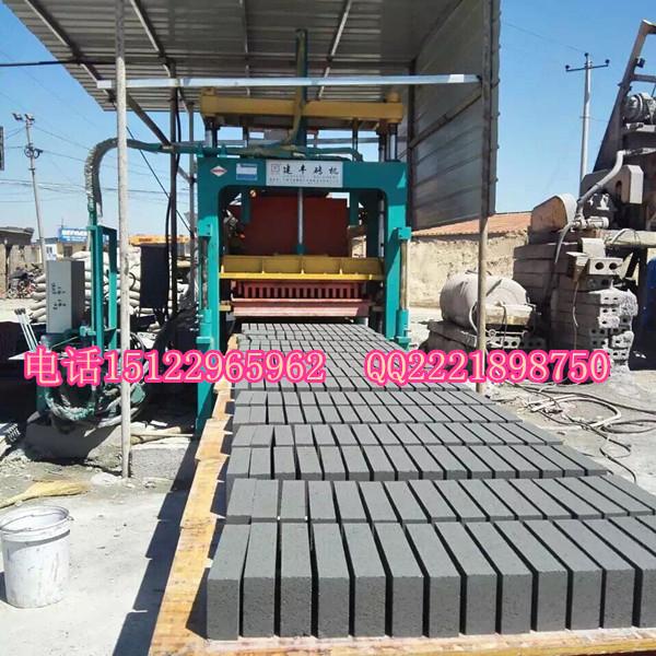 辽宁建丰JF-QT5-20A多功能水泥打砖机