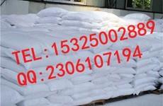 皮革浆料抗氧剂T501