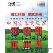 黄岩SC9-10/6-0.4 全铜变压器批发