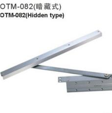 供应工程门控五金-暗藏闭门器OTM-082