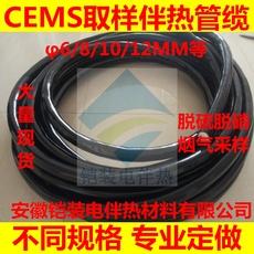 安徽铠装气体采样管,伴热管架,CEMS伴热管线,304伴热管,蒸汽取样器,粉末取样器,防腐尼龙管缆