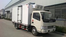 中昌牌多利卡玉柴小型冷藏车新品3吨冷藏车价格
