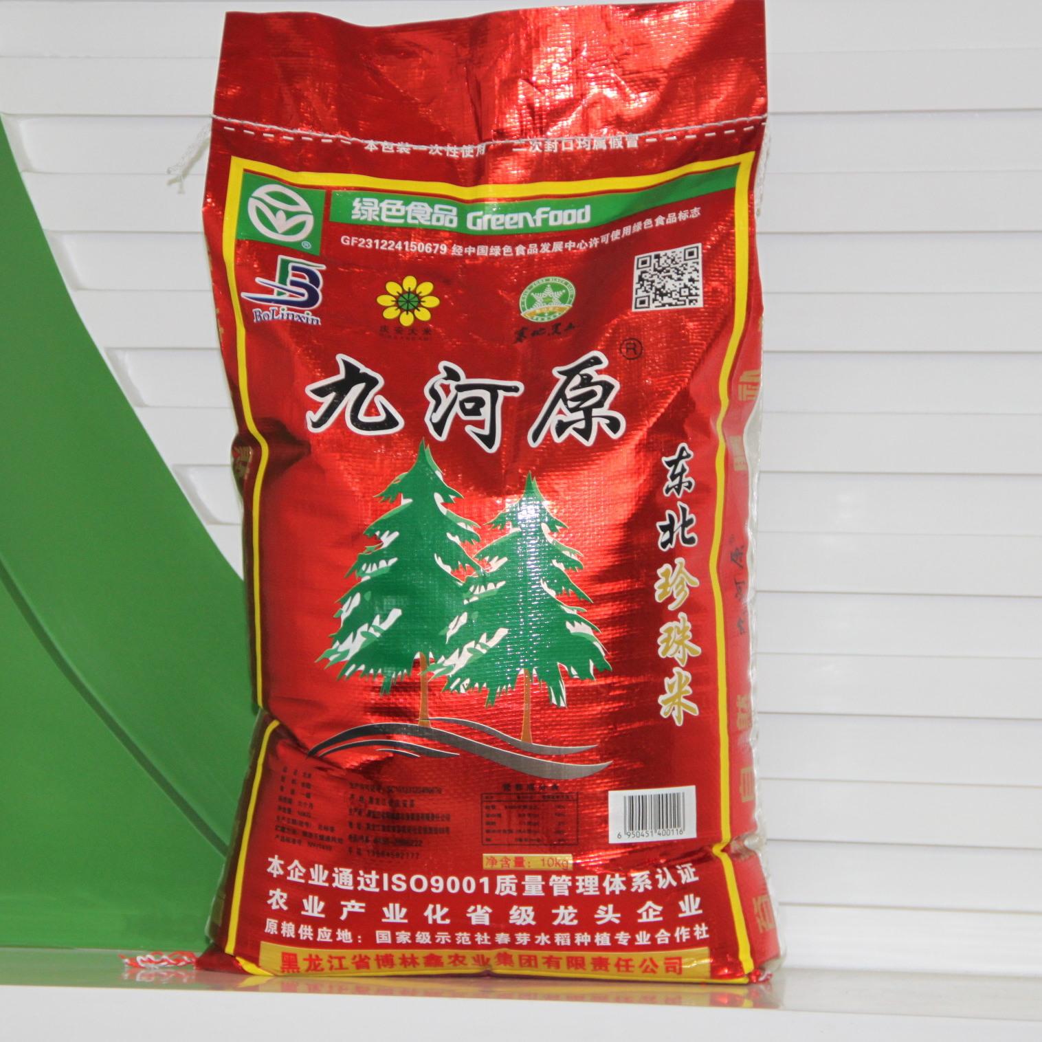 九河源东北珍珠米