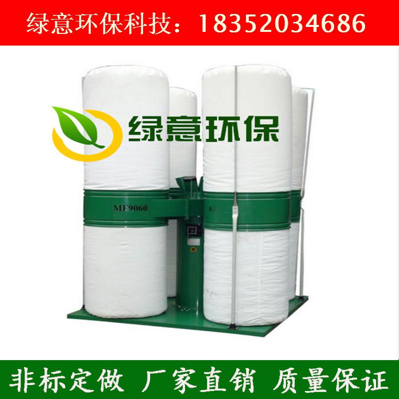 木工吸尘机布袋工业吸尘布袋除尘布袋除尘器布袋 470/480/630直径