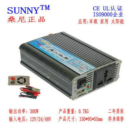 桑尼300W车载电源转换器12V24V48V转220V家用太阳能逆变器变压器带USB