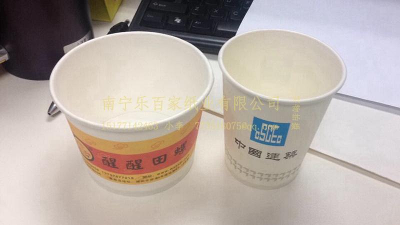 广南宁纸杯厂一次性纸杯8A 一次性纸碗 广告杯 豆浆杯,品牌代理生产