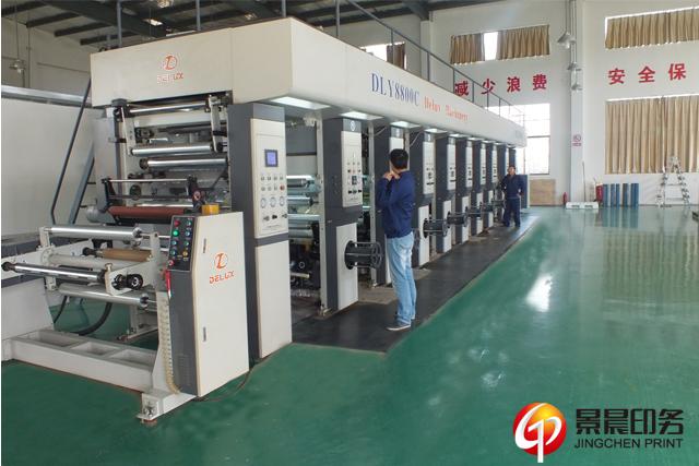 景晨印务引入新生产设备正式投产