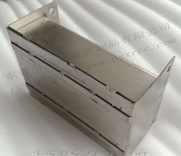 铁板分开设备 异形分层器
