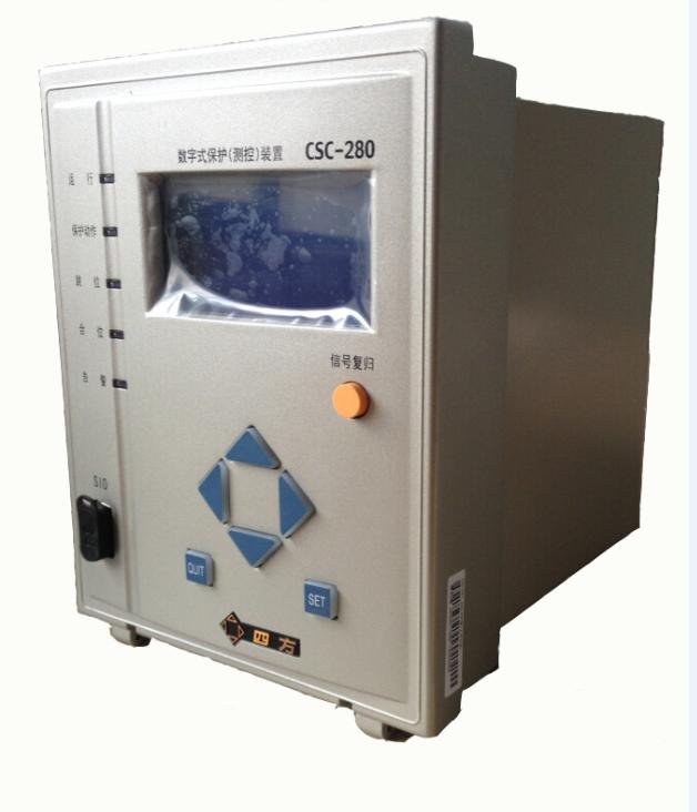 北京四方CSC-285数字式电容器保护测控装置