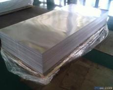 供应4J28膨胀合金板料圆棒卷料线材