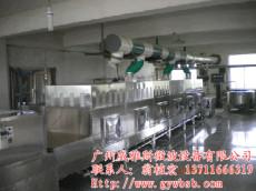 微波球镍干燥设备