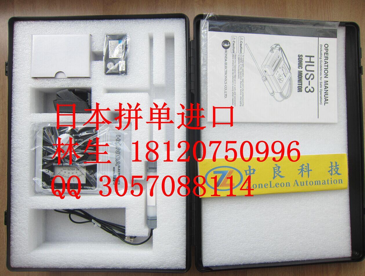 TS40T-5如规格书日本拼单进口HONDA本多电子株式会社超声波检测仪