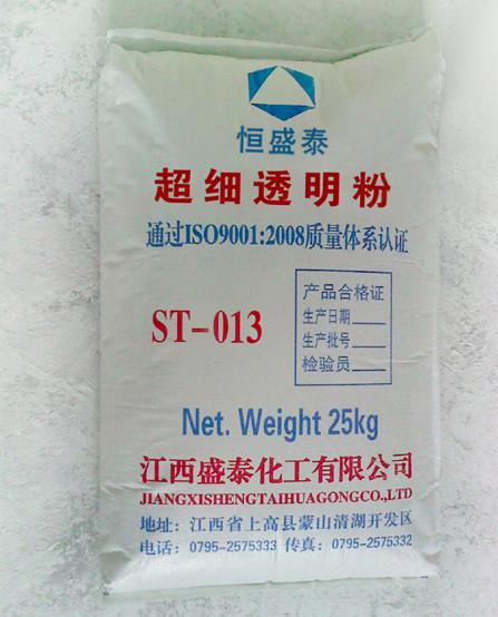 供应塑胶专用透明粉 高透明性