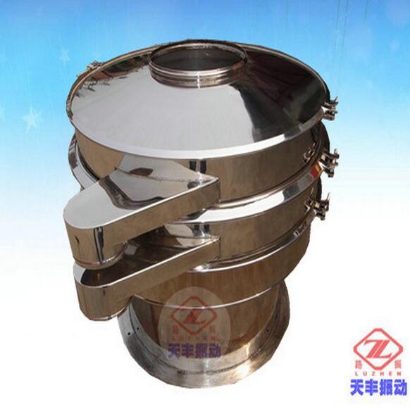 供应高频振动筛 采矿专用直线振动筛 拆洗方便
