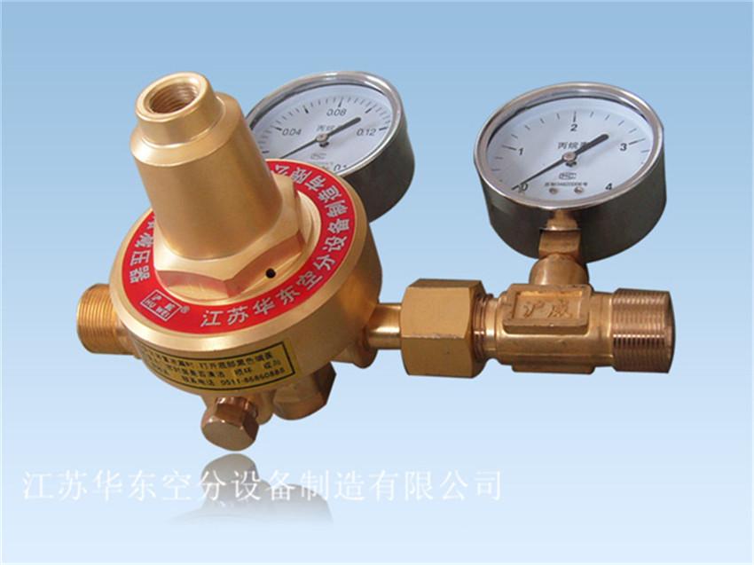 丙烷减压器BWJ-224型